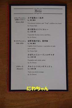 IMG_0320.JPG